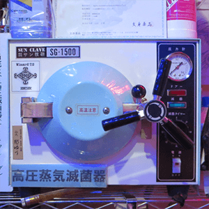 超音波洗浄器・オートクレーブ