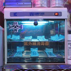 紫外線消毒保管庫